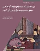 Mir'āt Al-quds (Mirror of Holiness)