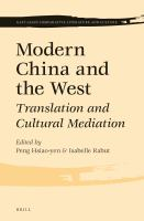 Modern China and the West