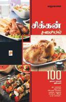 Chicken samayal