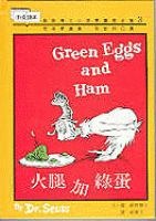 Green eggs and ham (Chinese)