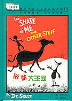 The shape of me and other stuff (Chinese)