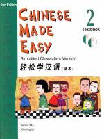 Qing Song Xue Han Yu(Jian Ti Zi Ke Ben) 2 = Chinese made easy :  simplified characters version 2