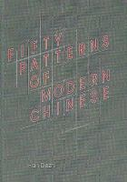 Fifty patterns of modern Chinese