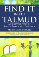 Find It in the Talmud