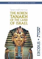 The Koren Tanakh of the land of Israel