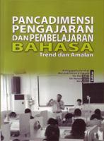Pancadimensi pengajaran dan pembelajaran bahasa