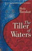 Tiller of Waters