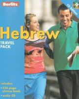Hebrew Travel Pack