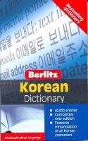 Berlitz Dictionary