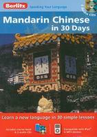 Image: Mandarin Chinese in 30 Days