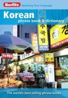 Korean Phrase Book and CD