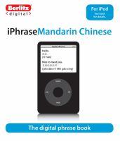iPhrase Mandarin Chinese