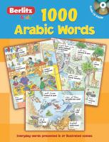 1,000 Arabic words