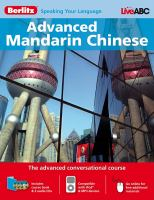 Advanced Mandarin Chinese
