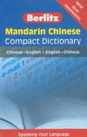 Mandarin Chinese compact dictionary : Chinese-English, English-Chinese