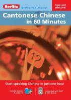 Cantonese Chinese in 60 Minutes