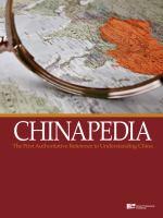 Chinapedia