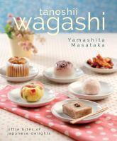 Tanoshii Wagashi