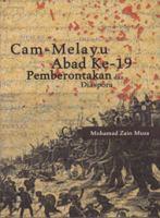 Cam-Melayu abad ke-19