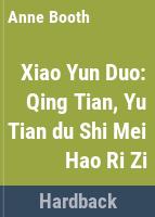 Xiao yun duo