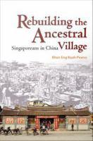 Rebuilding the Ancestral Village