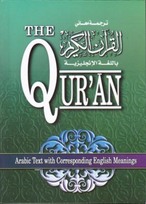 Cover image for The Qur'ān