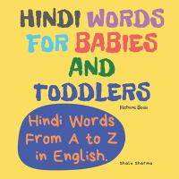 Hindi words for babies and toddlers