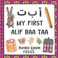 My first alif baa taa