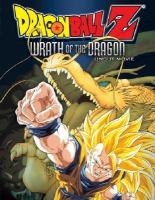 Dragonball Z. Wrath of the Dragon  : uncut movie
