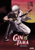 Gintama  : the movie