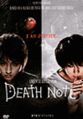 Death Note (2006 Japanese movie)