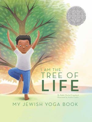 I am the tree of life : my Jewish yoga book