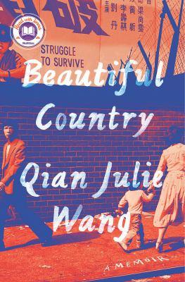 cover of Beautiful Country by Qian Julie Wang