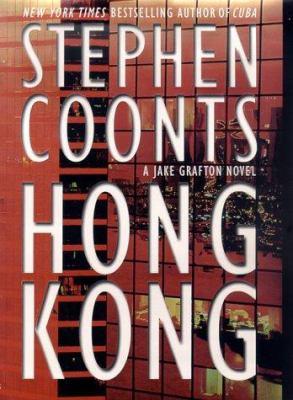 Cover image for Hong Kong : a Jake Grafton novel