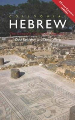 Cover image for Colloquial Hebrew : the complete course for beginners