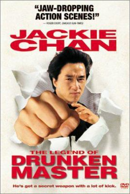 Cover image for The legend of drunken master