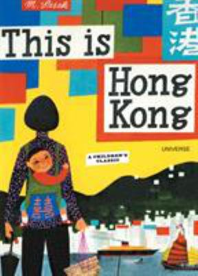 Cover image for This is Hong Kong