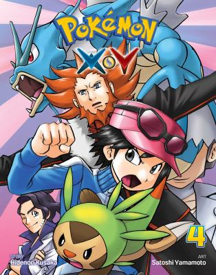 Cover image for Pokémon XY. 4