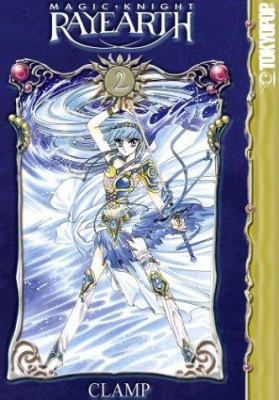 Cover image for Magic knight Rayearth. Volume 2