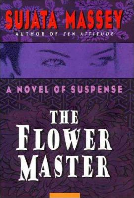 Cover image for The flower master