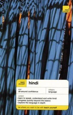 Cover image for Hindi