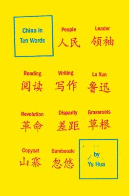 Cover image for China in ten words