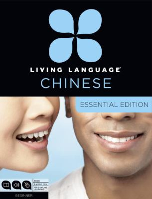 Cover image for Chinese essential edition.