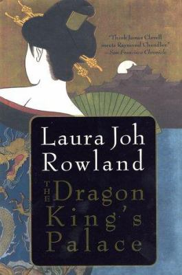 Cover image for The dragon king's palace