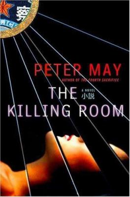 Cover image for The killing room