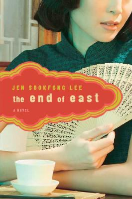 Cover image for The end of East