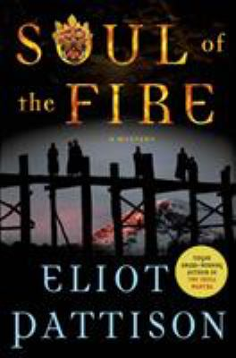 Cover image for Soul of the fire