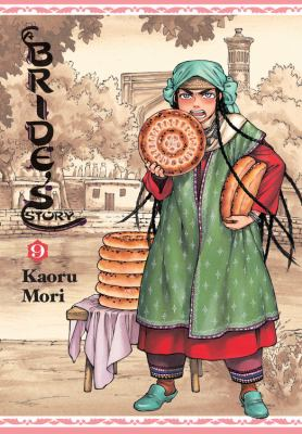 Cover image for A bride's story. 9