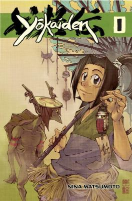 Cover image for Y*okaiden. 1