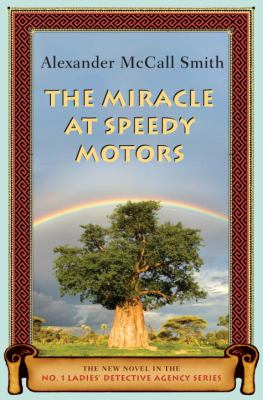Cover image for The miracle at Speedy Motors